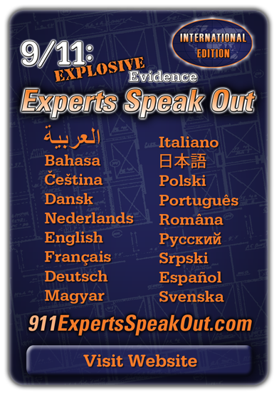 911expertsspeakout.com International Movie Website